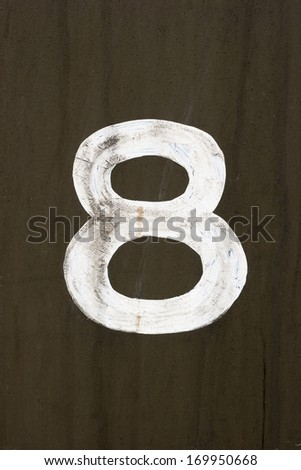 Old Number Eight - stock photo