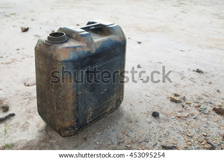Old oil tank rust  - stock photo