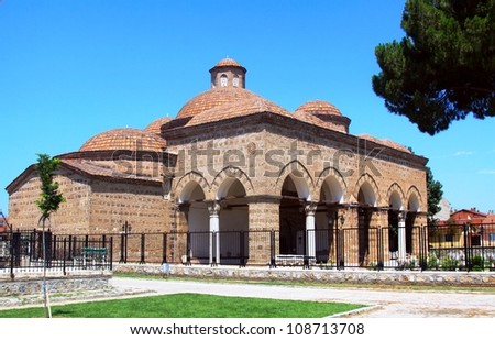 Old ottoman building, Nicea Archaeological Museum, built in 1388, Turkey