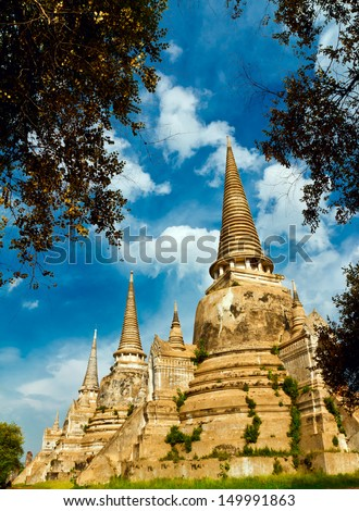 old pagoda in ancient  capital of Thailand