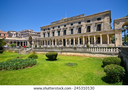 Old palace in Corfu town - Greece - stock photo