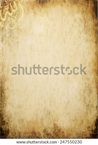 Old paper with Arabian character - stock photo