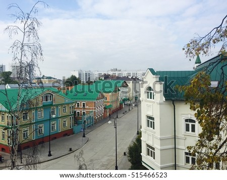 Old part of Kazan city, Russia. Tourist street with traditional decorated houses
