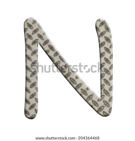 Old pattern style of steel alphabet N