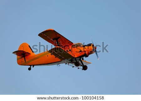 Old plane for agricultural spraying - stock photo