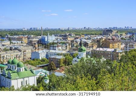 Old Podil district of Kiev, Ukraine - stock photo