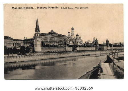 Old post picture postcard of Moscow Kremlin - stock photo