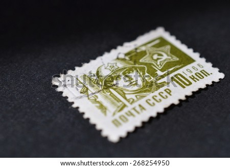 Old postage stamp from the Soviet - stock photo