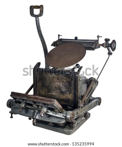 Printing Press Stock Images, Royalty-Free Images & Vectors ...
