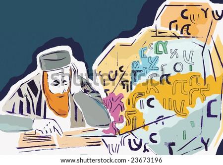 Old Rabbi - stock photo