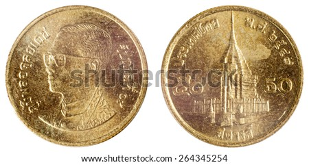 old rare coin of india isolated on white background - stock photo