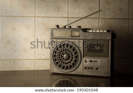 Old retro radio.  - stock photo