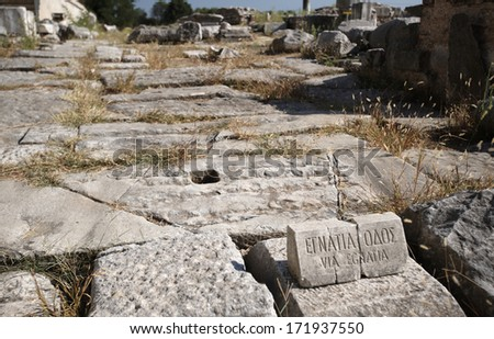 Old roman road Egnatia at archaeological site of Philippi, Macedonia, Greece
