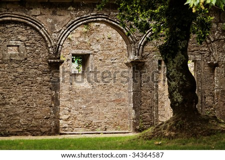 "Old Roman walls in the ""San Domingos de Bonaval"" park in Santiago de Compostela, Spain."