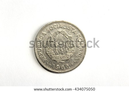 Old Romanian Coin Three Lei Year 1966 - stock photo