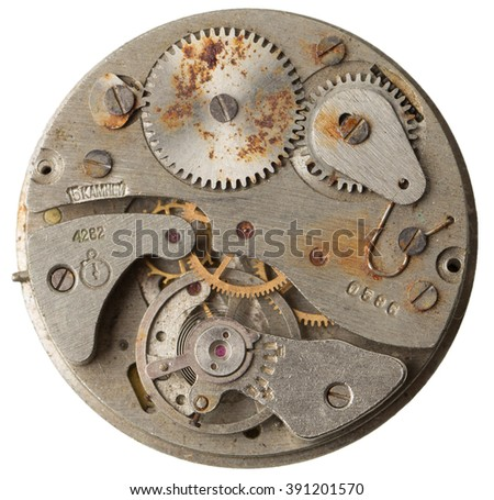 Old round clock mechanism close up - stock photo