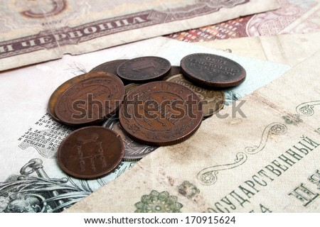 Old Russian money and coins  - stock photo