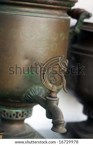 old Russian samovar