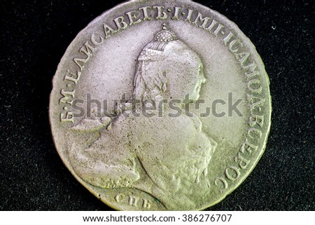 old russian tsar coin