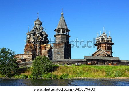 old russian wooden architecture on Kizhi island in Karelia - stock photo