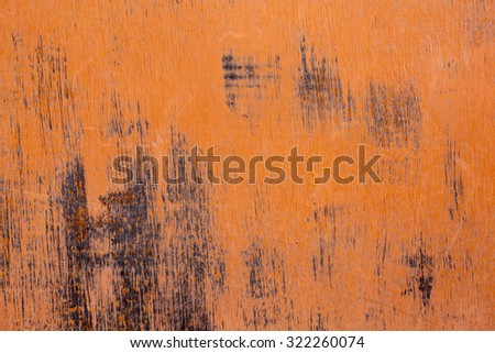 old rusted metal texture - stock photo