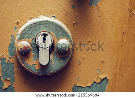 Old rusty door - stock photo
