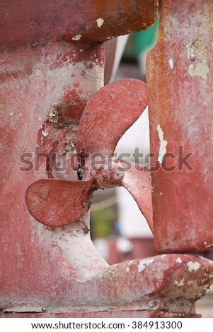 Old rusty fishing boat propeller - stock photo