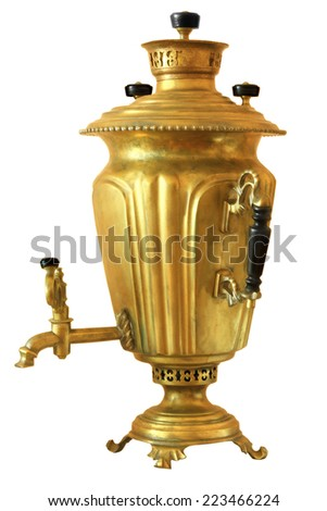 Old samovar isolated on a white background, Russia. K.G plant. Gorina XVX centuries factory production