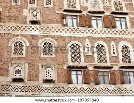 Old Sanaa building  - traditional Yemen house - stock photo