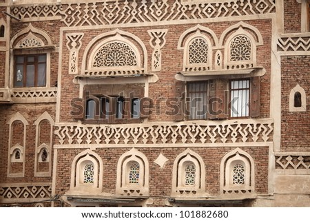 Old Sanaa building - traditional Yemeni house