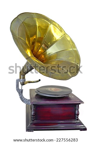 Old simple gramophone isolated on white.