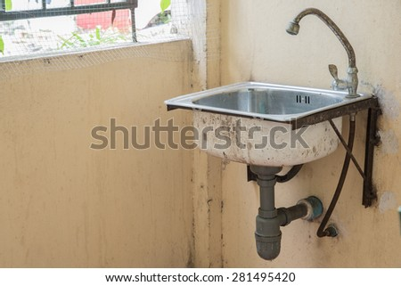Old sink - stock photo