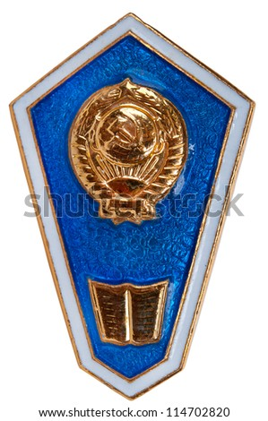 Old Soviet badge about formation of technical school. - stock photo