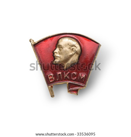 old soviet emblem with lenin - stock photo