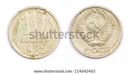 Old Soviet money isolated. 10 Kopeks coin 1985