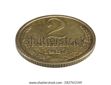 Old Soviet two copecks coin isolated on white background. Macro shoot. Perspective view.