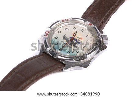 Old soviet watch isolated on white