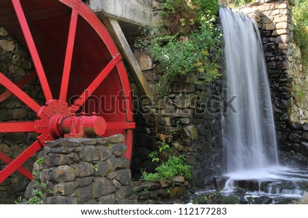 Old stone grist mill in Sudbury, MA
