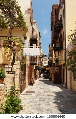Old streets in Chania, Crete - stock photo