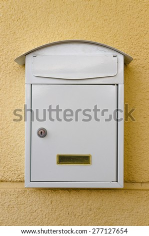 Old style white metallic mailbox. Messaging and communications concept - stock photo