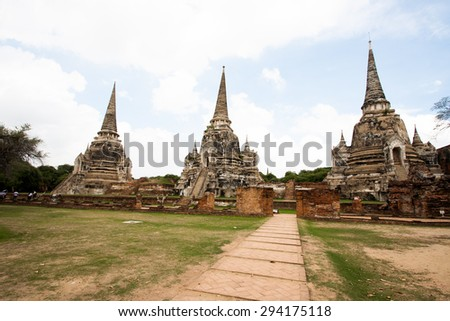 Old Temple of Ayuthaya, Thailand - stock photo