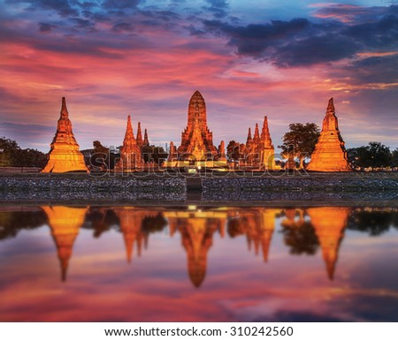 Old Temple wat Chaiwatthanaram of Ayutthaya Province( Ayutthaya Historical Park )Asia Thailand - stock photo