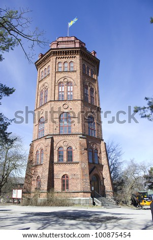 Old thermal bath in Skansen museum, Stockholm city - stock photo