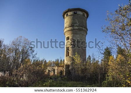 Old tower in the forest