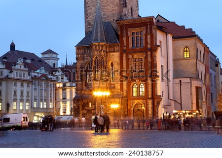 Old Town City Hall in Prague (Night view), view from Old Town Square, Czech Republic