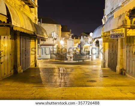 Old town streets at night. Jerusalem, Israel. - stock photo