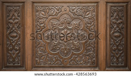 Old Traditional Decorative Islamic Art Engraved on Wood