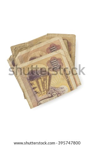 Old turkish banknote, isolated on white background