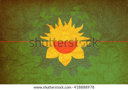 old vintage flag of one of administrative divisions of argentina called buenos aires - stock photo