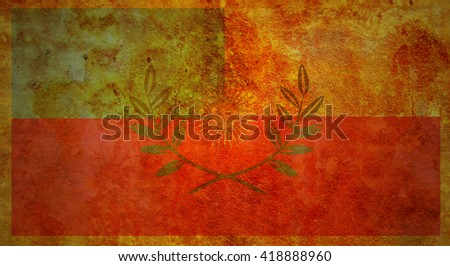 old vintage flag of one of administrative divisions of argentina called catamarca - stock photo